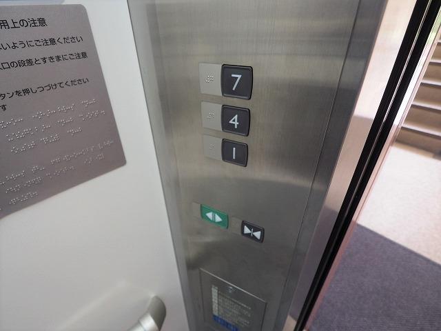 前野町ハイツ4号棟エレベーター停止階
