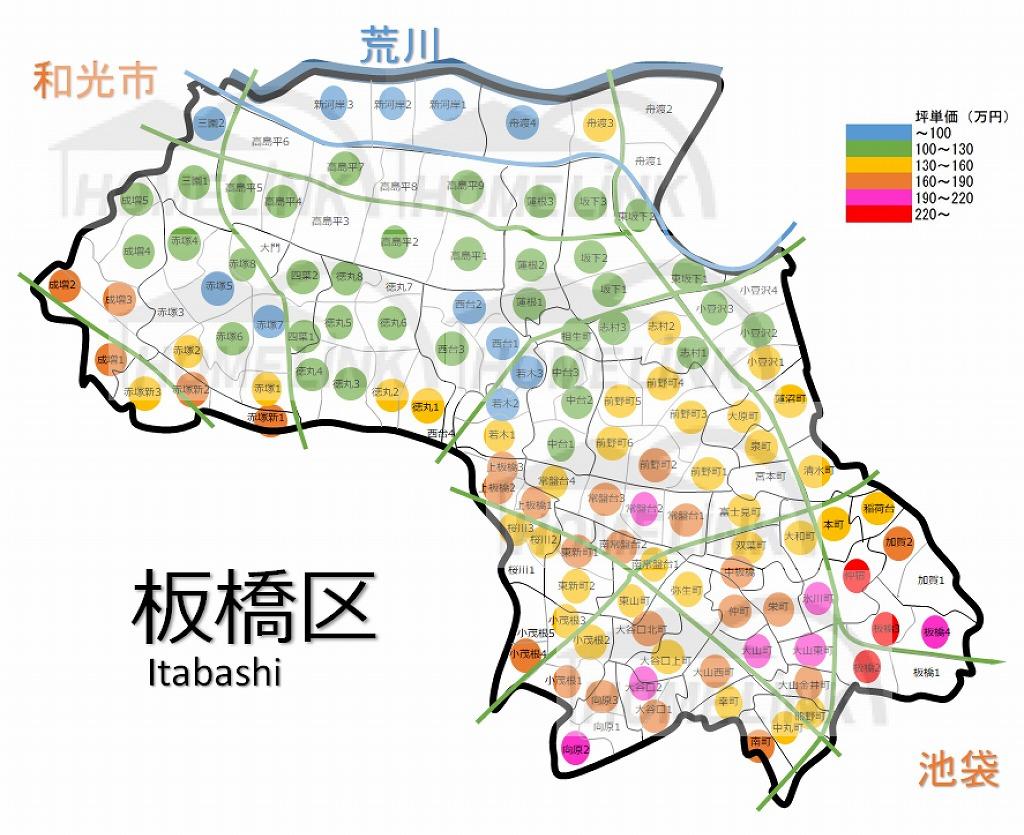 板橋区の土地単価マップ
