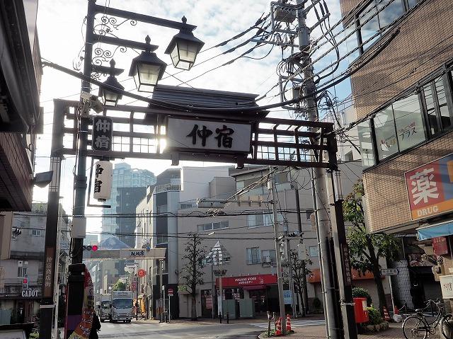 仲宿商店街