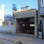 地下鉄成増駅2番出入口