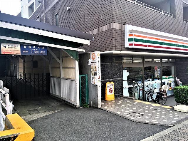 下板橋駅臨時改札口