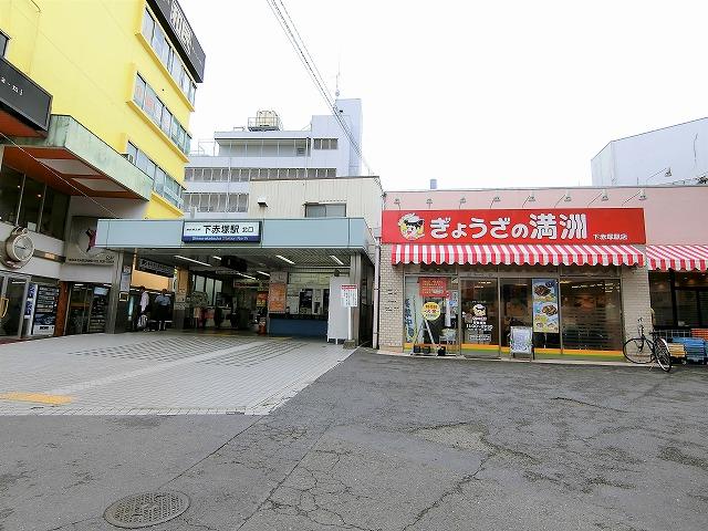 下赤塚駅北口