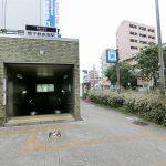 地下鉄赤塚駅4番出入口