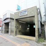 地下鉄赤塚駅3番出入口