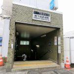地下鉄赤塚駅2番出入口