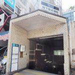 地下鉄成増駅4番出入口