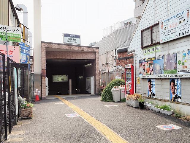 氷川台駅1番出入口