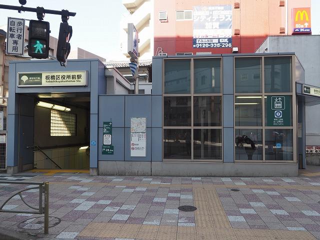 板橋区役所前駅A1出入口