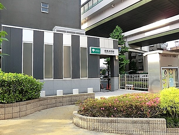 板橋本町駅A4出入口