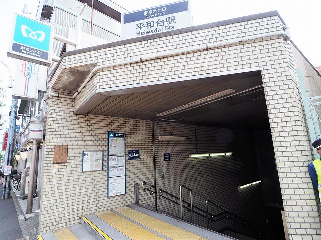 平和台駅1番出入口