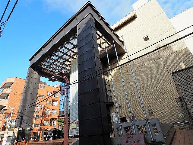 板橋区立文化会館