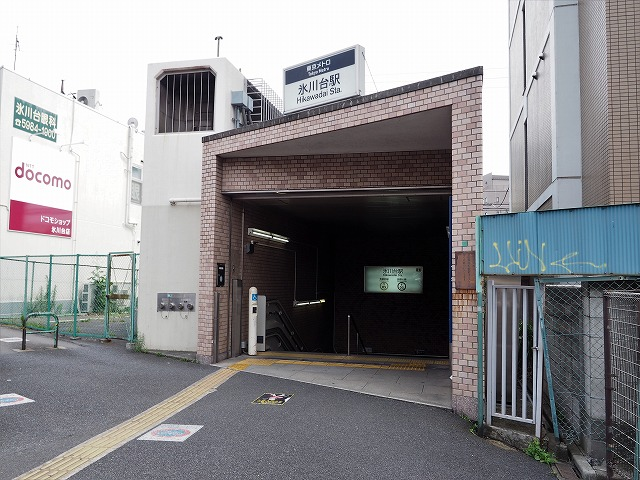氷川台駅2番出入口