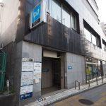 地下鉄成増駅3番出入口